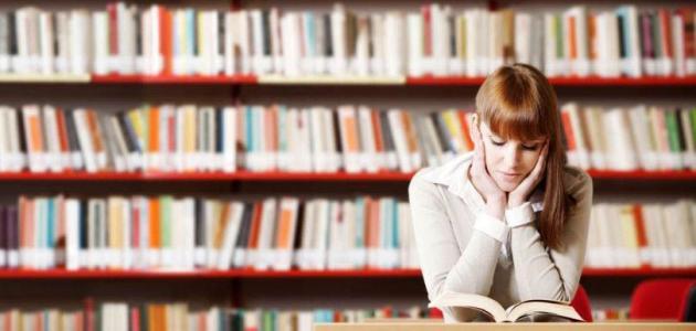أهمية قراءة الروايات