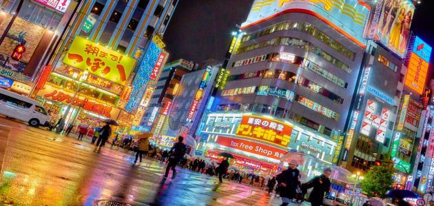 ما نظام الحكم في اليابان