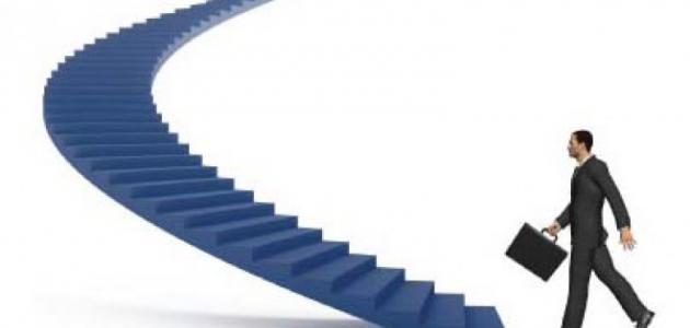 خطوات النجاح والتميز
