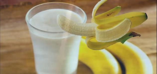 فوائد الموز بالحليب لزيادة الوزن