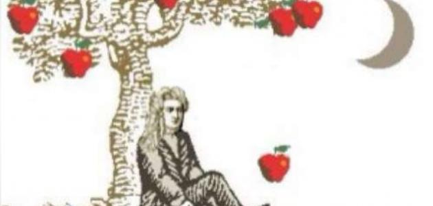 قانون نيوتن الأول والثاني