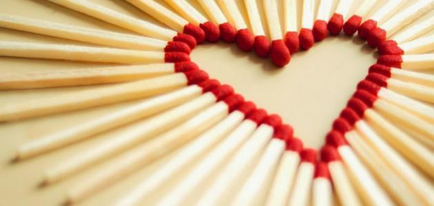 مفهوم الحب في علم النفس