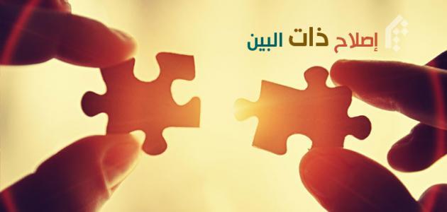 مفاهيم إسلامية