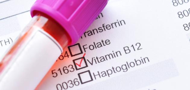 المعدل الطبيعي لفيتامين ب12