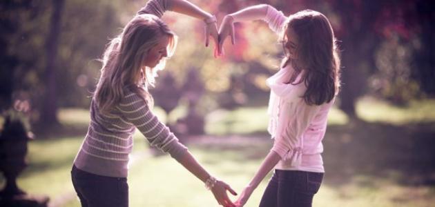 ما أهمية الصداقة
