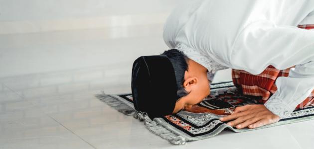تعريف الصلاة وحكمها
