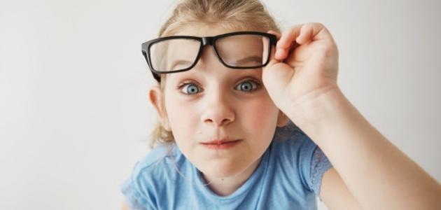 علامات ضعف النظر عند الأطفال