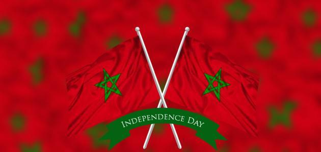 موضوع عن عيد الاستقلال في المغرب