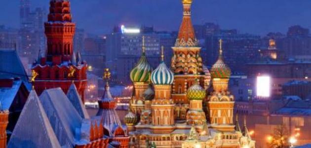 مدن روسيا الاتحادية