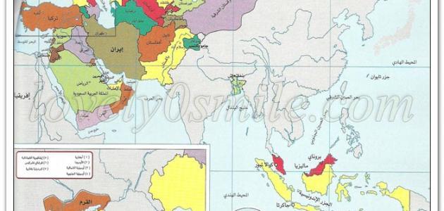 جميع دول قارة آسيا