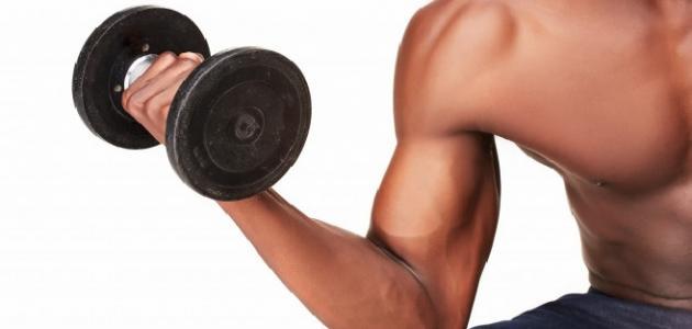 كيفية تقوية الجسم