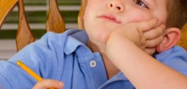 كيفية زيادة التركيز عند الأطفال