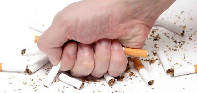 خطوات ترك التدخين