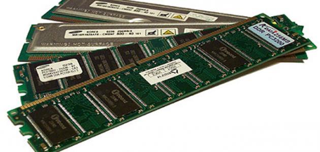 أنواع ذاكرة الحاسوب
