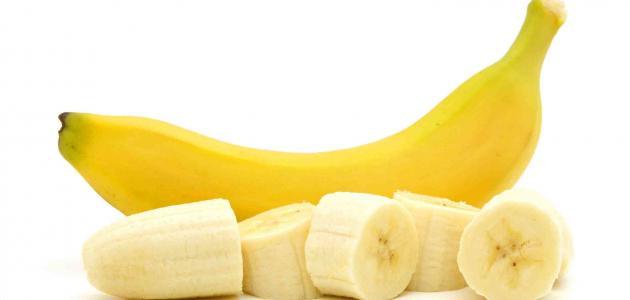 مكونات الموز وفوائده