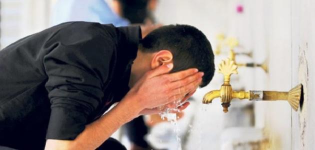 كيفية تعلم الصلاة والوضوء