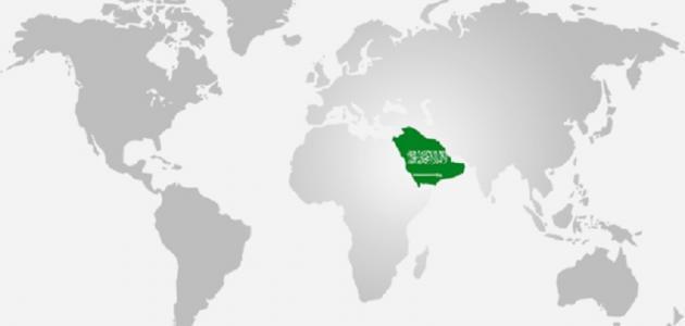 مساحة السعودية وعدد سكانها