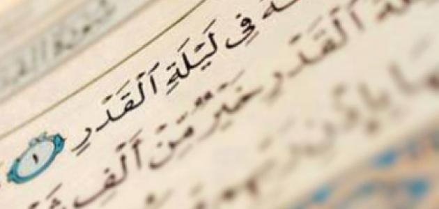 تعليم تجويد القرآن للمبتدئين