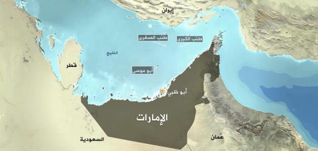 كم عدد جزر الإمارات
