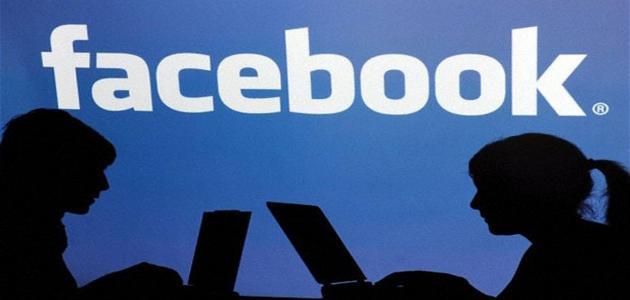 كيفية إرسال رسالة على الفيس بوك
