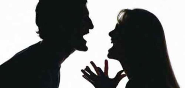 الطلاق التعسفي