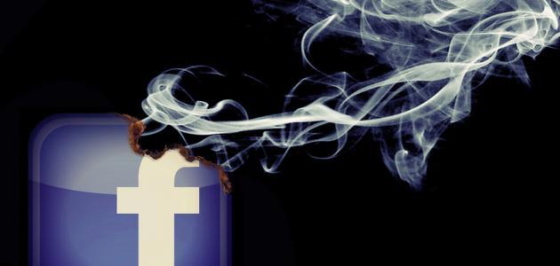كيف يمكن اختراق الفيس بوك