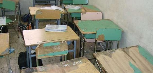 المحافظة على المدرسة وممتلكاتها
