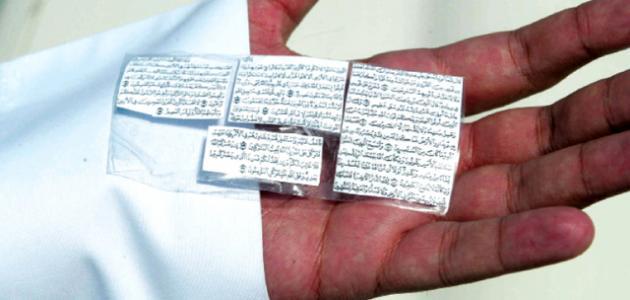 تعريف الغش في الإسلام