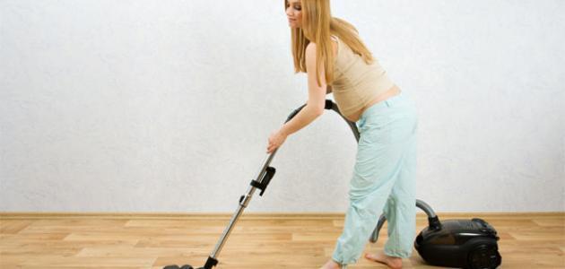 كيف أنظف منزلي وأنا حامل