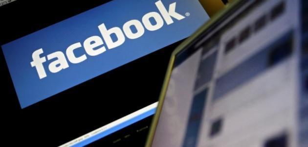 كيف تكون مشهوراً على الفيس بوك