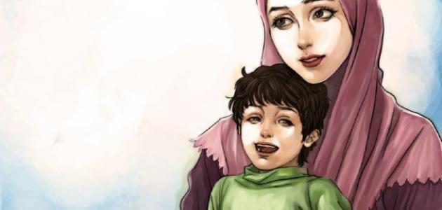 موضوع حول الأم