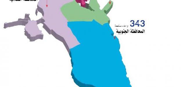 محافظات البحرين