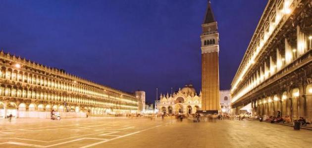 في أي مدينة إيطالية يوجد ميدان سان مارك