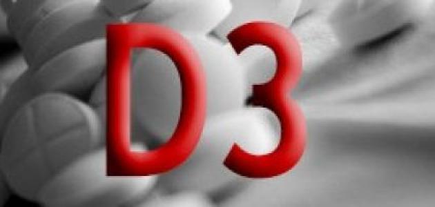 أعراض نقص فيتامين د عند الحامل
