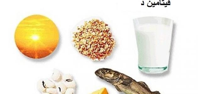 زيادة فيتامين د عند الأطفال