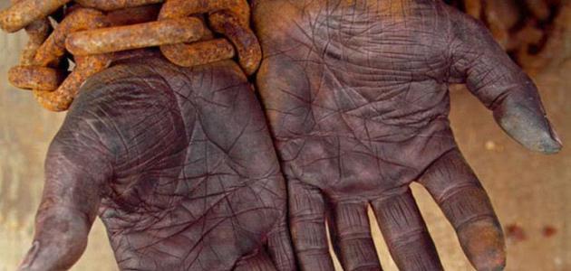 مفهوم العبودية