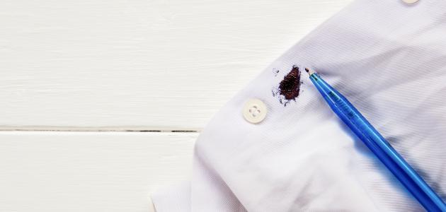 كيفية إزالة الحبر من الملابس بعد غسلها
