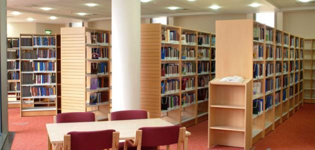 تعريف التصنيف في المكتبات