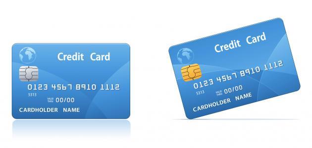ما هي بطاقة الائتمان
