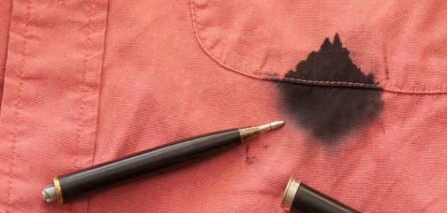 كيف يمكن إزالة بقع الحبر من الملابس