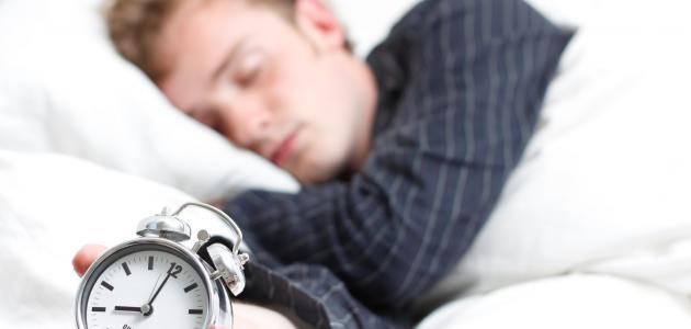 كيف يمكنني النوم بسرعة