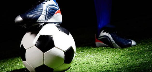 كيف تكون سريعا في لعب كرة القدم موضوع