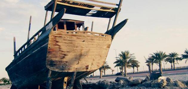 جزيرة دارين في السعودية