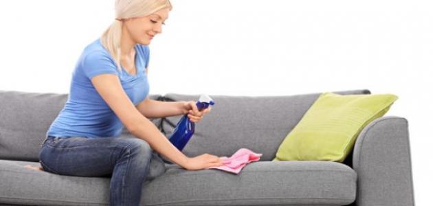 كيفية تنظيف قماش الصالون