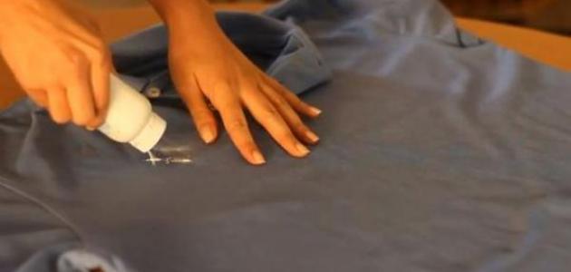 كيفية تنظيف بقع الزيت من الملابس