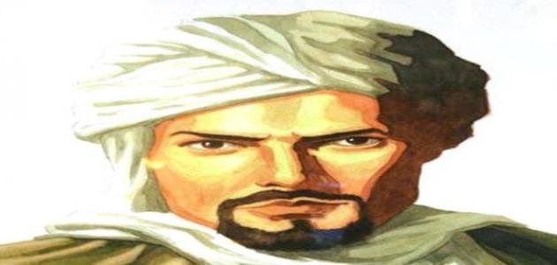 كتاب الرحالة ابن بطوطة