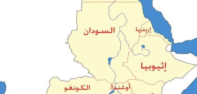 ما هي الدول التي يمر بها نهر النيل