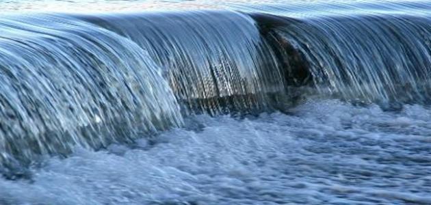 ماذا يسمى صوت الماء