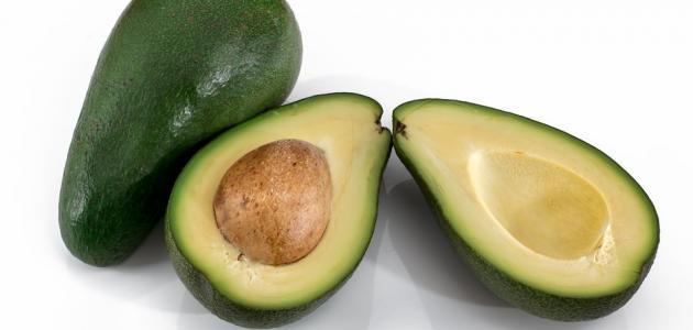 ما هي فوائد فاكهة الأفوكادو
