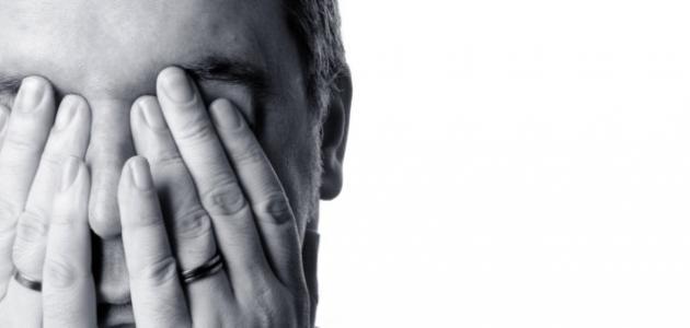 مفهوم الضغط النفسي